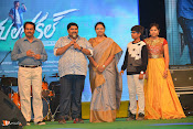 Nenu Local Audio Launch-thumbnail-9