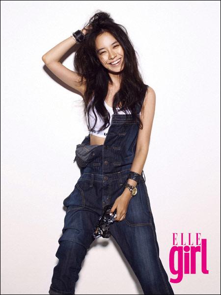 Moon Ga-Young-p1.jpg   Character inspiration girl