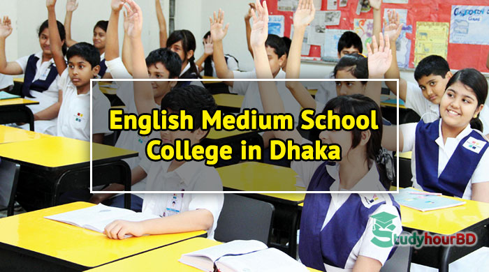 English Medium School & College in Dhaka