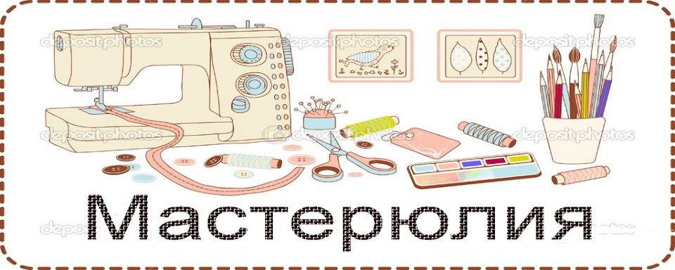 мягкая мебель прокопьевск каталог товаров с ценами