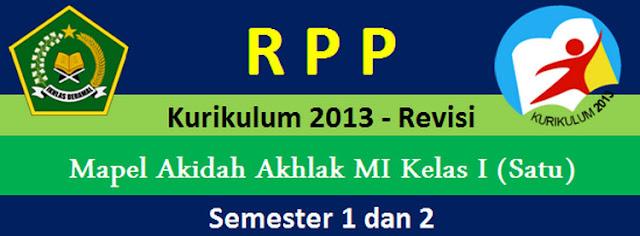 RPP Pembelajaran Akidah Akhlak K13 Kelas 1 MI Revisi