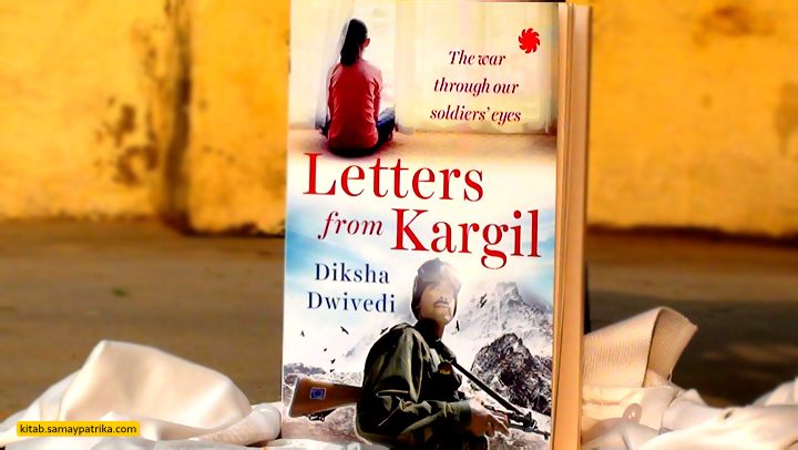 letters-from-kargil-book-review