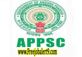 APPSC Recruitment Notification 2017
