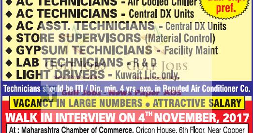 Coolex Kuwait large job vacancies - Gulf Jobs for Malayalees