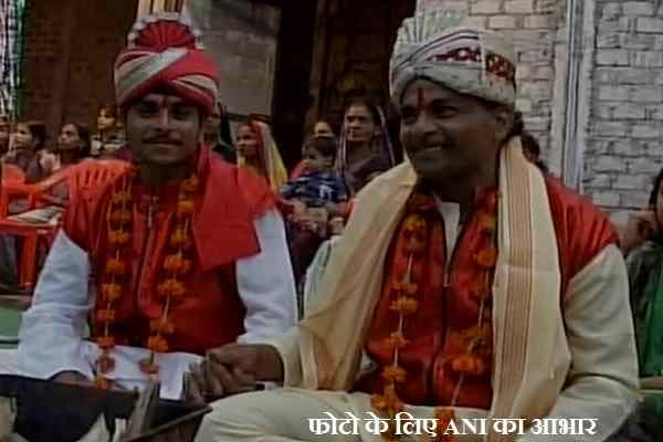 मध्य प्रदेश में दो सगे भाइयों ने कर डाली शादी: पढ़ें क्यों