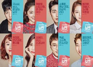 Watak Penting Dalam Korean Drama - Introverted Boss, Yeon Woo Jin, Park Hye Soo, Yoon Park, Kong Seung Yeon, Han Chae Ah, Ye Ji Won, Jun Hyo Seong, Heo Jeong Min, Han Jae Suk