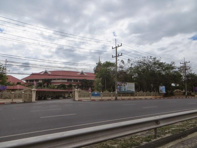 Языковая школа в Таиланде