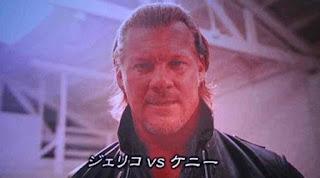 """<img src=""""クリス・ジェリコ"""" alt=""""1.4東京ドームに電撃参戦するクリス・ジェリコ"""">"""