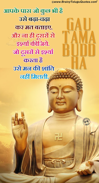 trending whats app status quotes messages,best hindi whats app status quotes by gautama buddha