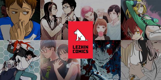 Lezhin Comics - Korea