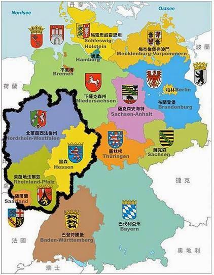 天下留學: 德國基本概念 西德(1)