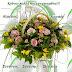 26 Μαΐου  🌹🌹🌹 Σήμερα γιορτάζουν οι: Αλφαίος, Καρπός, Συνέσιος, Συνέσης, Συνεσία