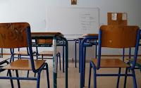 ΕΚΑΝΕ μήνυση στο διευθυντή του σχολείου γιατί δεν τον άφησε να δει τα παιδιά του