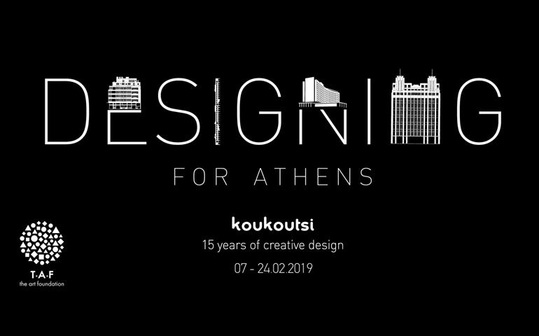 Designing for Athens