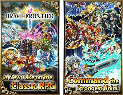 Download Brave Frontier 1.4.2 Mod Apk (Mega Mod)