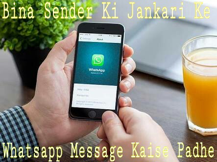 Sender-Ko-Jane-Bina-Whatsapp-Message-Kaise-Read-Kare