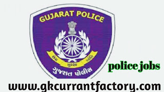 Latest police jobs Recruitment