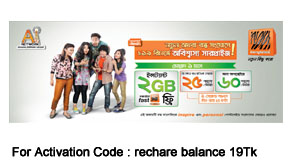 Banglalink 3G Internet package 2GB AND special call rate 19 Taka For NEW CONNETION