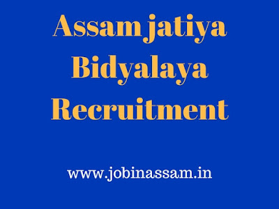 Assam jatiya Bidyalaya Recruitment