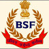 BSF Sports Quota Recruitment 2016 196 Constable GD Jobs