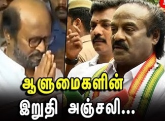 K Anbazhagan | DMK General Secretary Anbazhagan