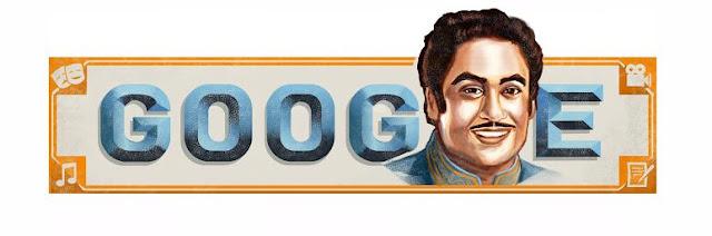 किशोर कुमार के 85 वे जन्मदिन पर गूगल ने उनका डूडल