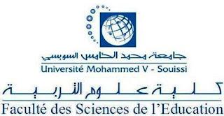 ندوة علمية حول موضوع: منهج وتقنيات البحث العلمي في التربية و العلوم الإنسانية