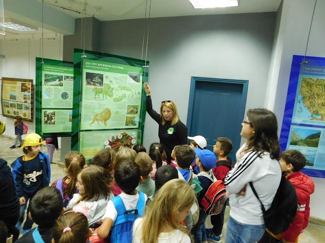 Το 2ο δημοτικό σχολείο Ηγουμενίτσας επισκέφθηκε το κέντρο πληροφόρησης Σαγιάδας