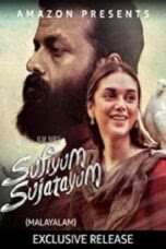 Sufiyum Sujatayum (2020)
