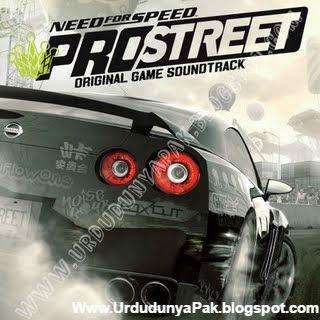 Download NFS Pro Street 11 Full Version