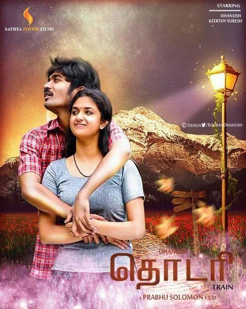 dhanush-rail-thodari-movie-review-rating-public-talk