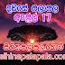 Lagna Palapala Ada Dawase  | ලග්න පලාපල | Sathiye Lagna Palapala 2019 | 2019-04-17