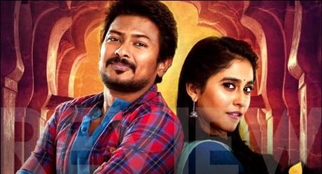 Saravanan Irukka Bayamaen – Movie Review | Vannathirai | Kalaignar TV