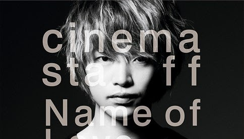 cinema staff - Name of Love - EP / Attack on Titan Season 3 Part 2 Ending