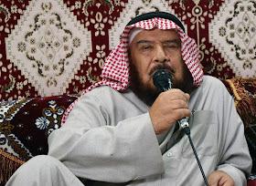 التميز للمناسبات حفل رجل الأعمال الشيخ حزام بن ربيع العياضي الحربي