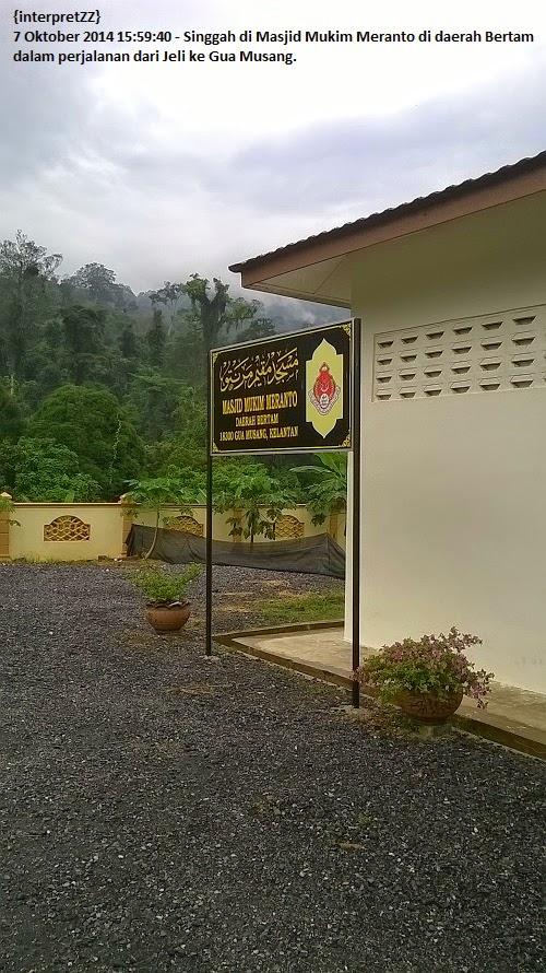 Masjid Mukim Meranto