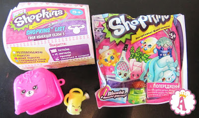 Шопкинс в Украине, игрушка из пакетика в рюкзачке - лейка