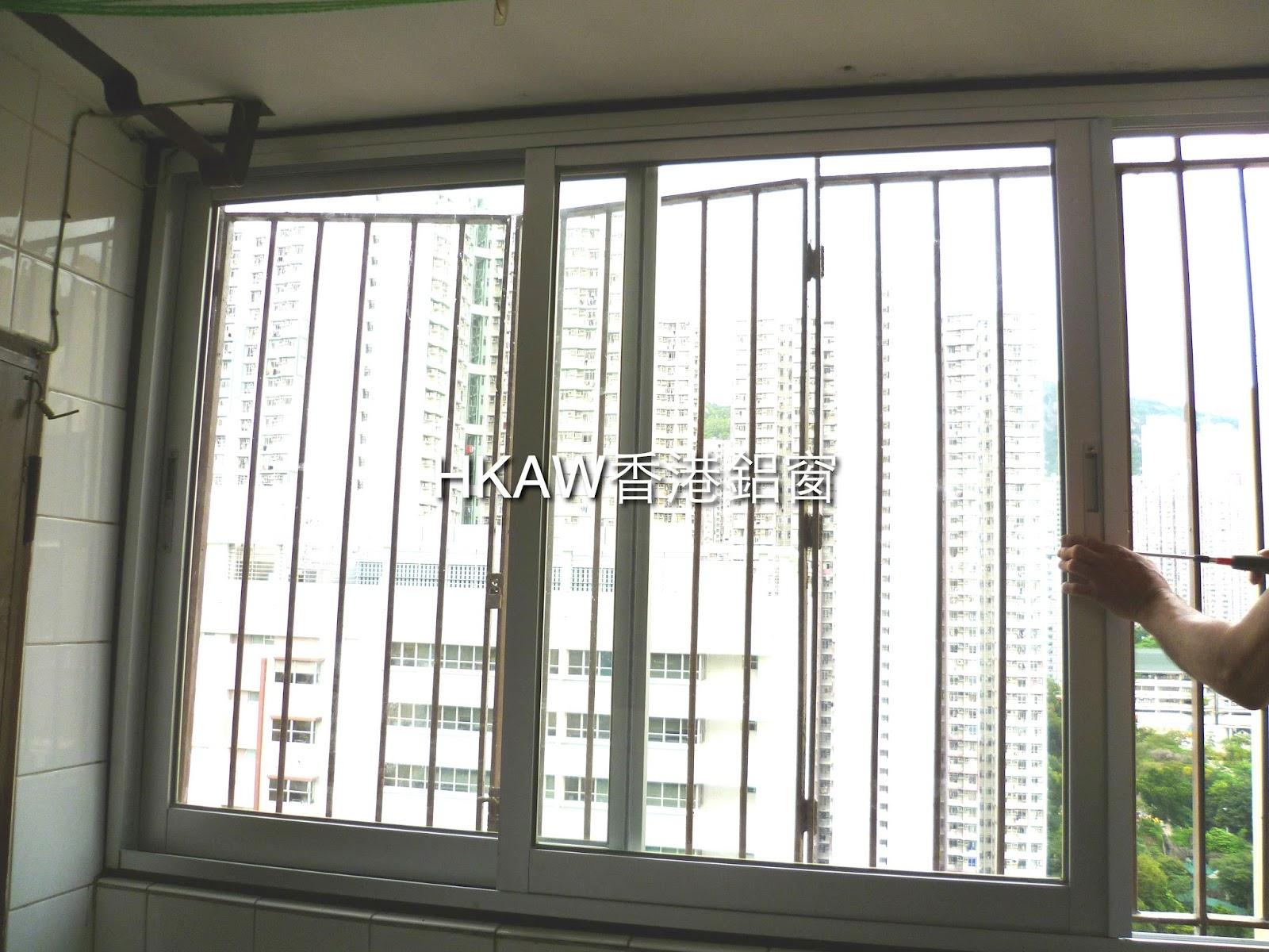 公屋安裝鋁窗價錢 - DIY 地帶 - 電腦領域 HKEPC Hardware - 全港 No.1 PC討論區