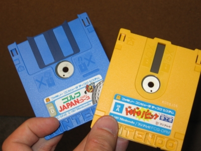Floppy disk video games