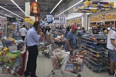Calon Haji Plus Kaltara Khawatir Dengan Adanya Konflik Qatar