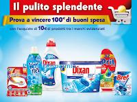 Logo ''Il pulito che fa vincere la spesa - 3.0'': vinci 100 buoni spesa Ipersoap da 20€ e 2 da 250€