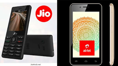 jio vs airtel phone