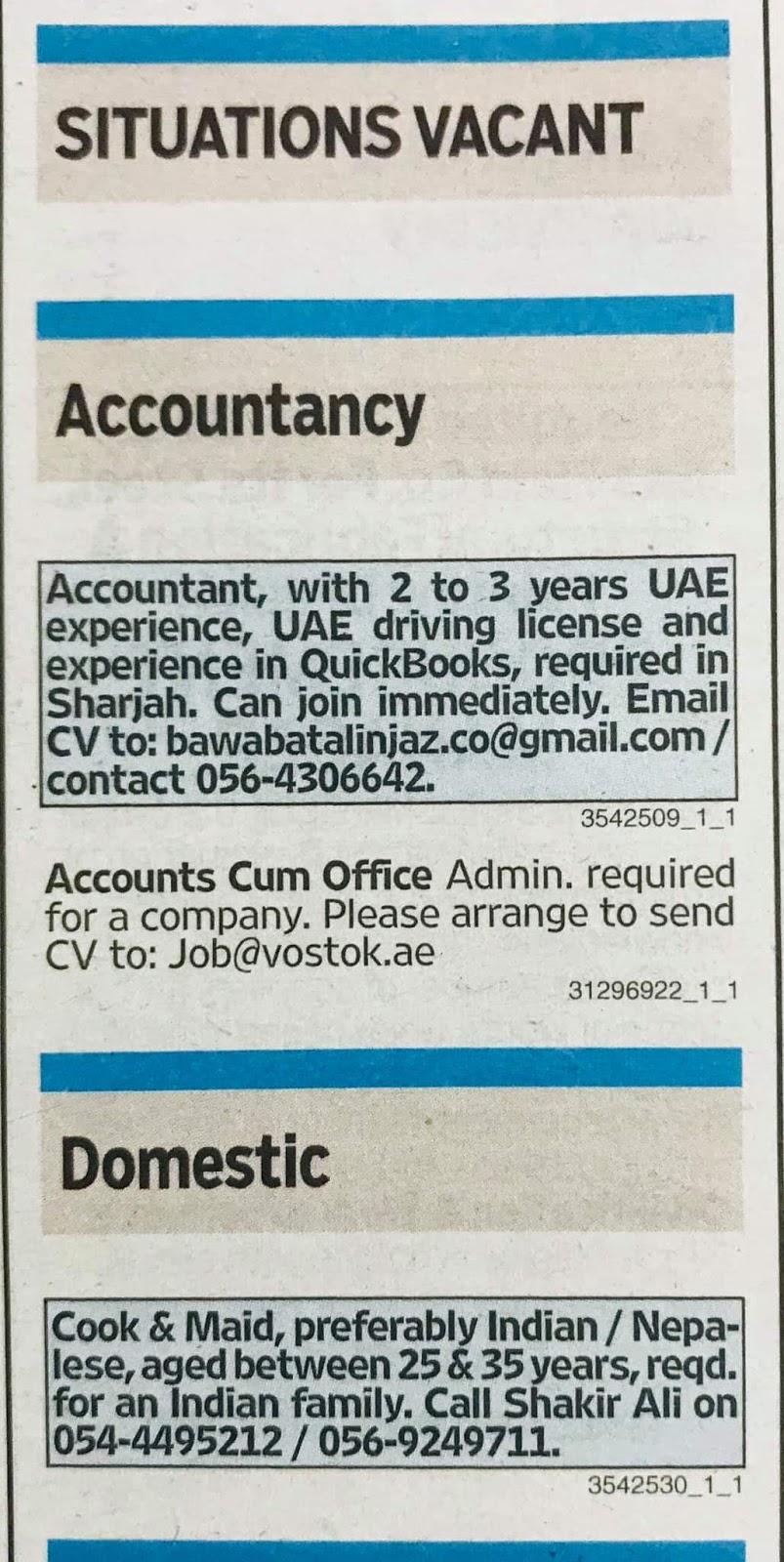 وظائف الخليج تايمز