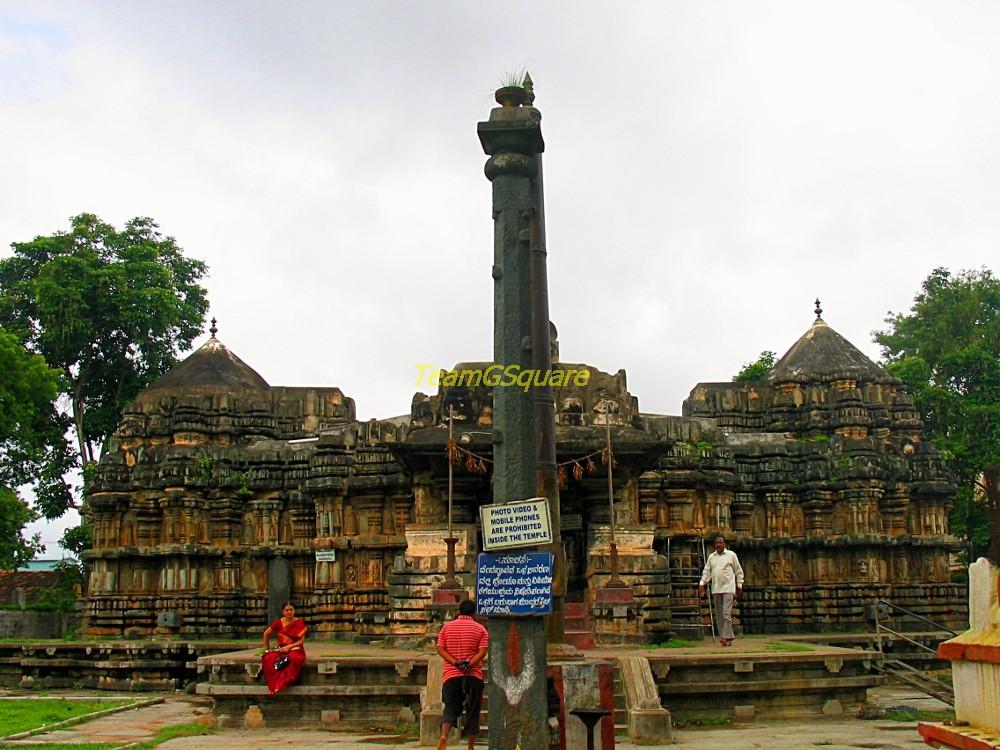 Sri Lakshminarasimha Temple, Bhadravathi