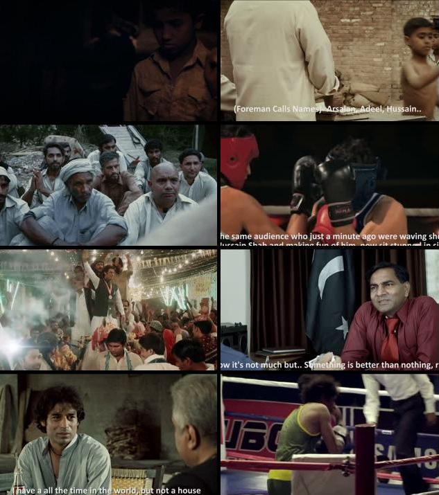 Shah 2015 Urdu 480p HDRip