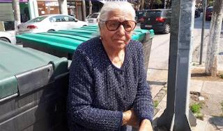 Τι λέει η γιαγιά που συνέλαβαν οι αστυνομικοί επειδή πουλούσε τερλίκια (Videos)