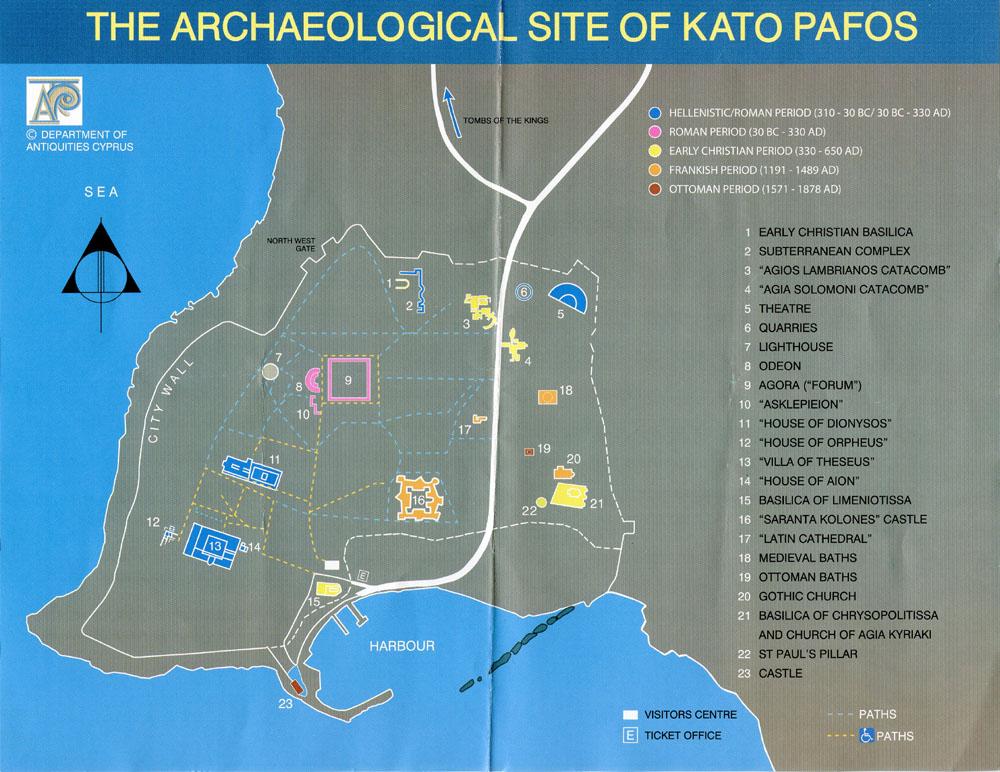 Laiskiaispulla Pafos 2 Arkeologiaa