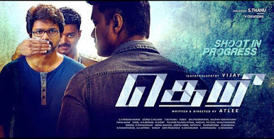 Will Vijay Theri Beat Ajit's Vedalam  Theri Teaser Released
