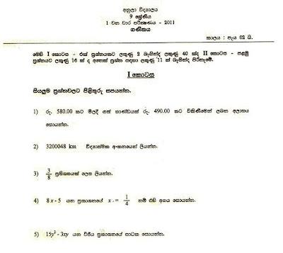 Grade 9 New Syllabus 2018 Tamil Medium