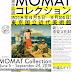 MOMATコレクション展@東京国立近代美術館